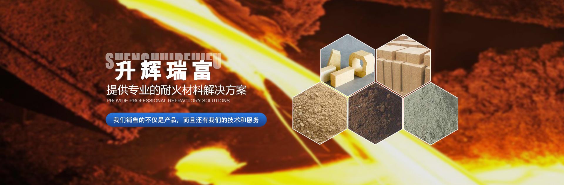 镁碳砖价格
